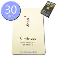 Sulwhasoo Gentle Cleansing Oil EX 4ml x 10~30pcs + 2gifts [ KOREA Cosemtics ]