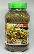 TAZAH Jordanian Green ZAATAR ZA'ATAR - Thyme Mixture - Premium Blend - 16 OZ