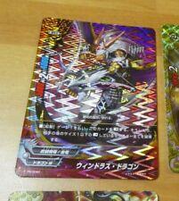 FUTURE CARD BUDDYFIGHT JAPANESE CARTE PR/0060 JAPAN NM