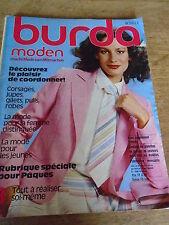 MAGAZINE BURDA VINTAGE MODE POUR LA FEMME DISTINGUEE ROBE JUPE ETC   MARS 1978