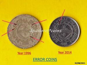 Philippines BSP 5 Piso 1996, 1.6% Mintage and BSP 1 Peso 2014 ERROR Coins