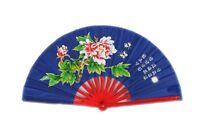 13inch Chinese Bamboo Tai Chi Kung Fu Fan Martial Arts Sports Folding Hand Fan