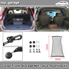 1x Black Car SUV Rear Cargo Trunk Boot Floor Net Elastic Mesh Storage Durable TG