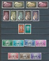 Middle East Yemen selection of mnh stamps  Free Yemen OVPT