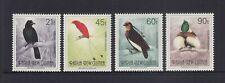 PAPUA NEW GUINEA: 1992 Birds of Paradise II set of 4, MUH.