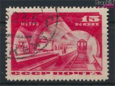 union soviétique 511X oblitéré 1935 u-train (9109081