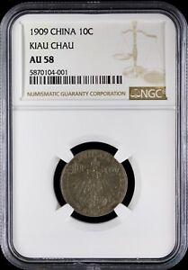 1909 China (German Occupation) Kiau Chau 10C 10 Cents NGC AU58 Imperial Eagle