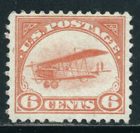 SCOTT C1 1918 6 CENT CURTIS JENNY AIRMAIL ISSUE MNH OG F-VF CAT $70!