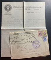 1937 Hong Kong First Flight Airmail Cover FFC To Manila Philippines Island