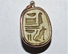 Ancient Egyptian Solid Yellow Gold Scarab Beetle Pendant