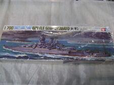 vntage new tamiya 1/700 water line series battle ship yamato 77009 1970s