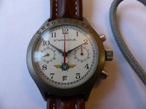 rare sturmanski 3133 chronograph