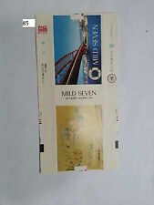 1979 Japan sightseeing memorial Empty cigarette soft pack -84 mm-7 different