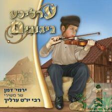 Yermiyah Damen – Erliche Nigunim CD