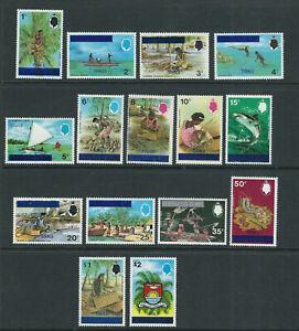Tuvalu 1976 QEII Primo Definitivo Set (Scott 1-15) VF Nuovo senza Linguella
