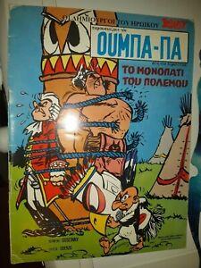 RARE VTG FIRST EDITION GREEK Oumpah-pah COMIC BOOK 2 Oumpah-pah on the Warpath