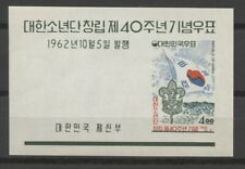 No: 103549 - KOREA - AN OLD BLOCK - MNH!!
