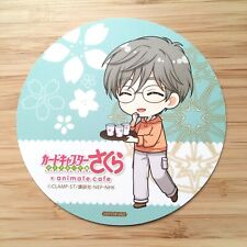 Rare cardcaptor sakura manga style animate cafe coaster not for sale New
