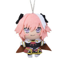 Fate Extella Link Astolfo Rider of Black Character Plush Key Chain Mascot Anime