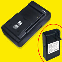 Universal Home Wall Battery Charger for Verizon LG Exalt LTE VN220 Feature Phone