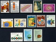 UN - Vienna . 1981-1982 Year Sets . Stamps (17-29) . Mint Never Hinged