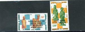 Djibouti 1981 Chess Scott# 542-3 mint NH