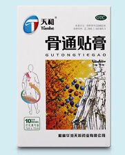 2 boxes Invigorate blood and relieve pain, Tian he Gu tong Tie gao 10patches/box