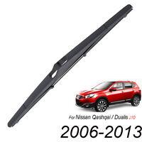 """XUKEY Car 12"""" Rear Windscreen Windshield Wiper Blade For Nissan Qashqai / 2 J10"""
