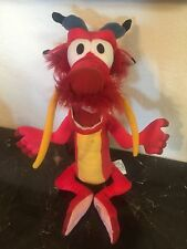 Disney Store Mulan Mush The DRAGON Stuffed Animal Plush 16""