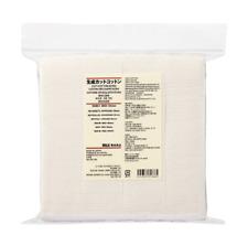 MUJI ECRU Facial Cut Cotton Pad Puff: Unbleached:180 sheets 60x50mm: S/F JAPAN