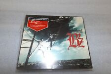 Brotherhood by B'z (CD, Jul-1999, Bmg)