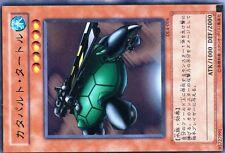 Ω YUGIOH CARTE NEUVE Ω RARE N° DL4-016 CATAPULT TURTLE