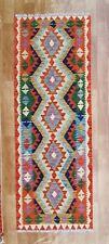 Handmade afghan kilim runner 196x69cm 100%wool natural colours antique chobi