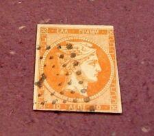 Greece Stamp Scott# 46 Hermes 1875 C296