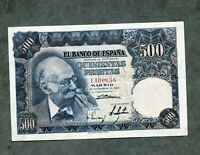 BILLETE 500  PESETAS  1951 SIN SERIE 1400658 EBC APRESTO ORIGINAL NUEVO