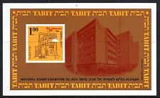 Israel - 1970 Stamp exhibition Tabit Mi. Block 7 MNH