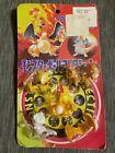 Pokemon Pocket Moster Vintage Japanese Toy Set NEW Unopened For Sale
