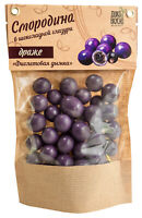 Sweets currant berries in chocolate glaze 150gr Candy Gift