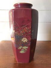 Vintage Large Japanese Vase Gold Gilt Floral Pattern
