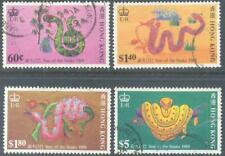 HONG KONG 1989 Chinese New Year of the Snake Set of 4 to $5 Good Used