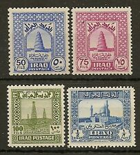 IRAQ 1941-47 MONUMENTS PERF VARIETIES SG224a/26a & 228a LHM
