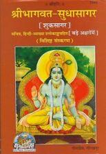 Shrimad Bhagvat Sudha Sagar Hindi Book by Geeta Press Free Shipping From India