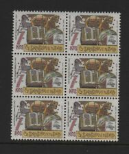 "CZECHOSLOVAKIA 1988 7k. TOP VALUE- ""PRAGA '88"" BLOCK OF 6 *MNH* CV £20+"
