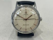 Omega Seamaster automatic 1956- Vintage Swiss Watch