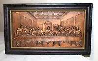 antique copper plated bronze religious last supper Jesus art wall plaque old
