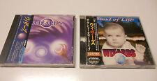 "Wizards ""Same"" 1995 & ""Sound of life"" Rare Japan cd W/Obi 2cd combo"