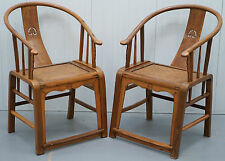 PAIR OF STUNNING CHINESE HUANGHUALI OX BACK HORSESHOE CHAIRS CIRCA 1920u0027S