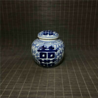 Chinese old porcelain  Blue and White Double happiness Receiving Tank Cover can