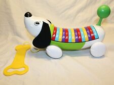 .Leapfrog AlphaPup - Alphabet Puppy Dog Pull Along Learning Toy – 2014