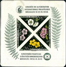 HUNGARY - UNGHERIA - BF - 1958 - Congresso della Federazione Intern. Filatelia